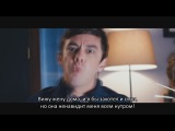 The Lonely Island - Diaper Money [Русские субтитры]